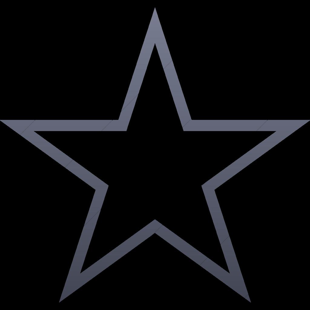 Пустая звезда